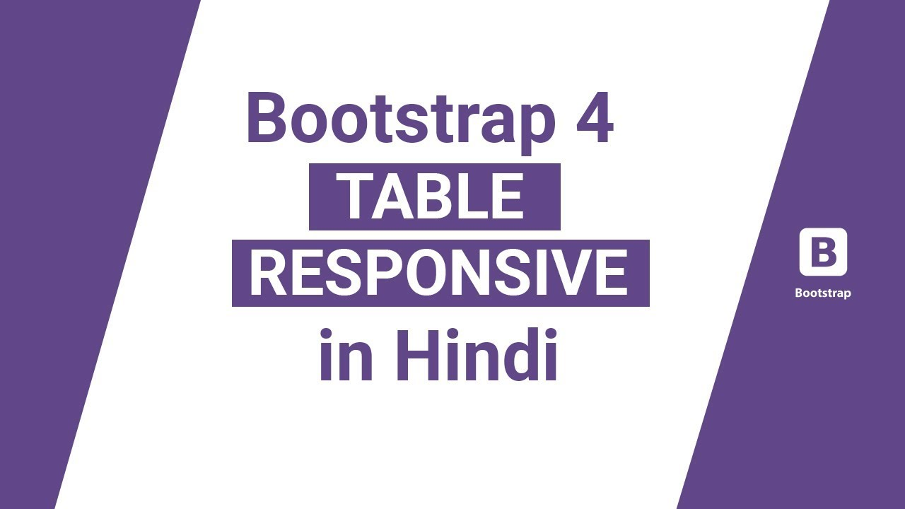 Bootstrap 4 tutorial in hindi table responsive