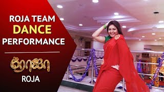 Chinna Machan Dance Cover | Roja Serial Team Dance Performance | Priyanka | Sibbusuryan