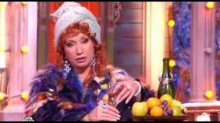 Ирина Аллегрова Поздравление Новый год в Глухарево