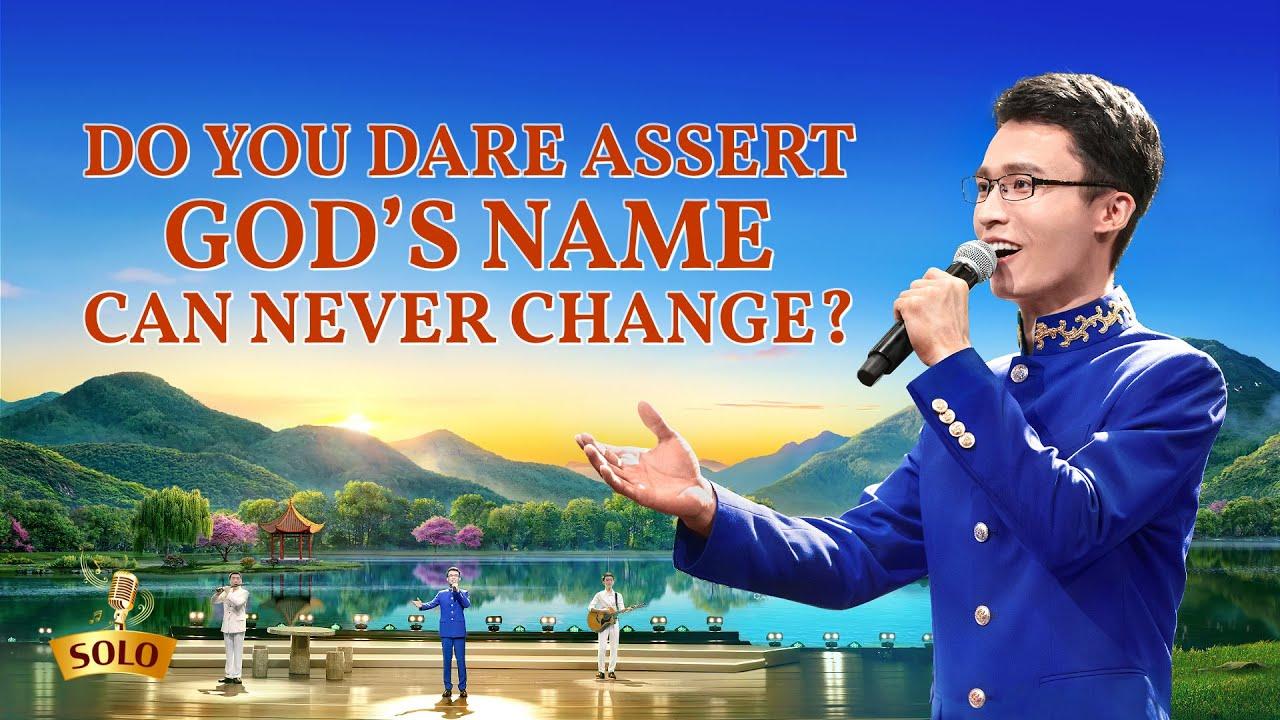 "Gospel Song   ""Do You Dare Assert God's Name Can Never Change?"""
