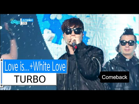 [HOT] TURBO - Love is... + White Love, 터보 - 히트곡 메들리(Love is... + 스키장에서), Show Music core 20160116