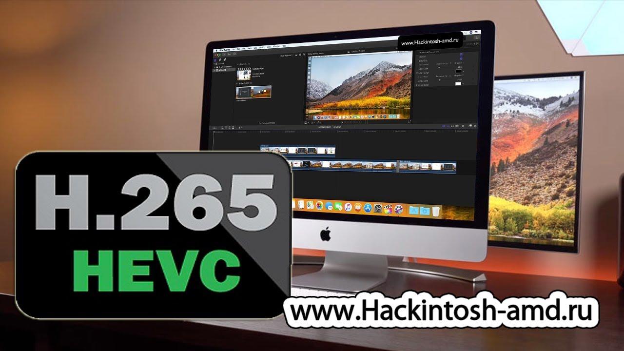 codec h 264 mac os x