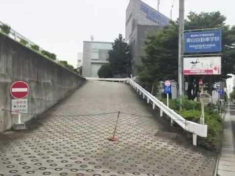 自動車 学校 東山