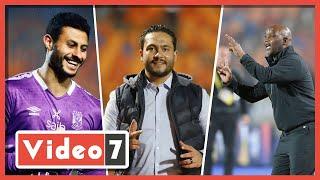 الدكش يكشف رد فعل كهربا بعد الفوز  بالكأس وما فعله جمهور الأهلي مع لاعبي الطلائع