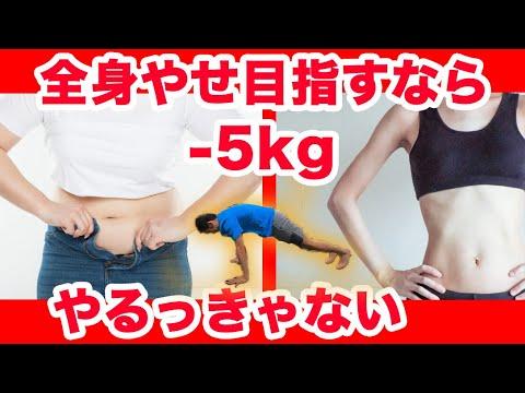 【たったの数分】全身ダイエット脂肪燃焼可能!バーピージャンプを楽しくやろう♪【ダイエット】