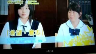スクールステーション 和洋九段女子中学校・高等学校 5
