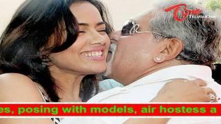 Vijay Mallya Kissing Heroines thumbnail
