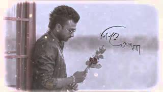 Fire ashona 2016 Official Music Video By Imran