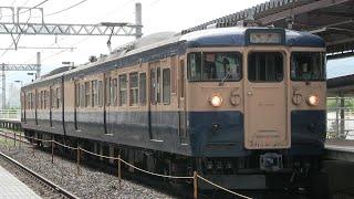 JR信越本線 今井駅 115系「横須賀色」