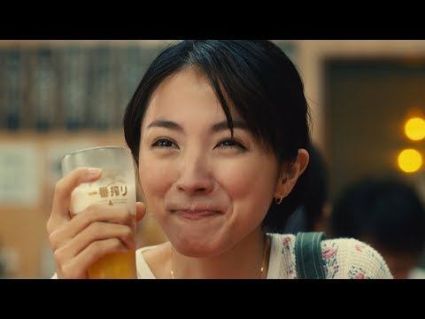 満島ひかり 一番搾り CM スチル画像。CM動画を再生できます。
