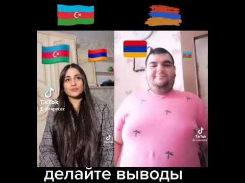 Азербайджанка и Армянин сняли видео на мой челендж,кто по вашему прав?!?