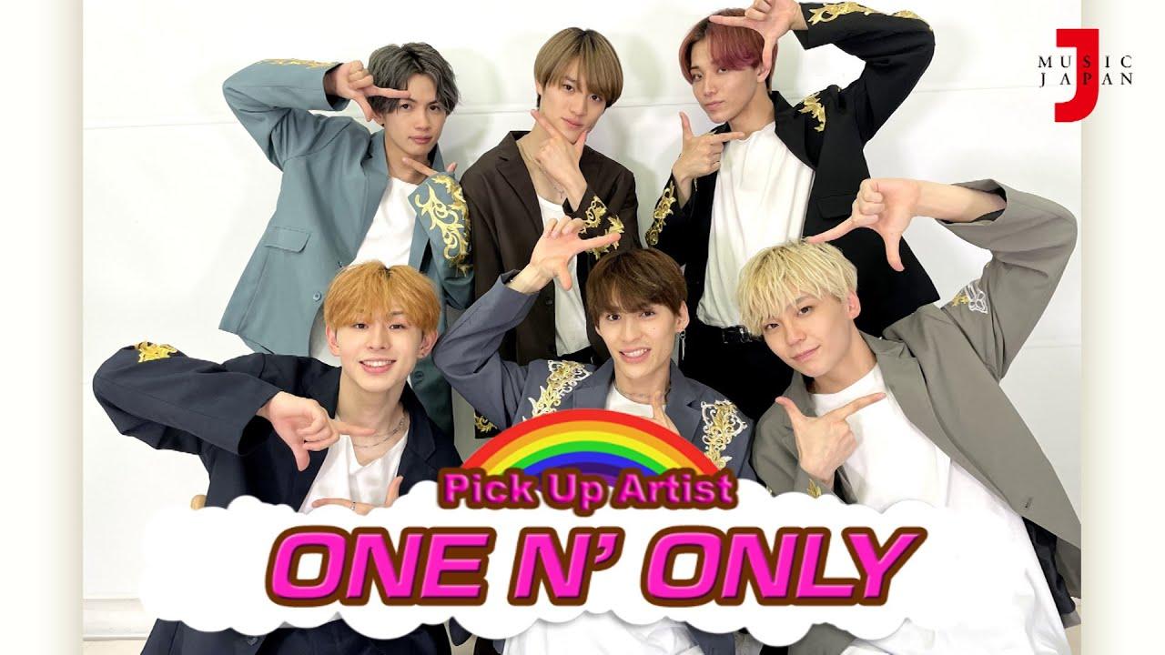 ONE N' ONLY 最新!ミュージック・ジャパンTVカウントダウン:コメント【ミュージック・ジャパンTV】