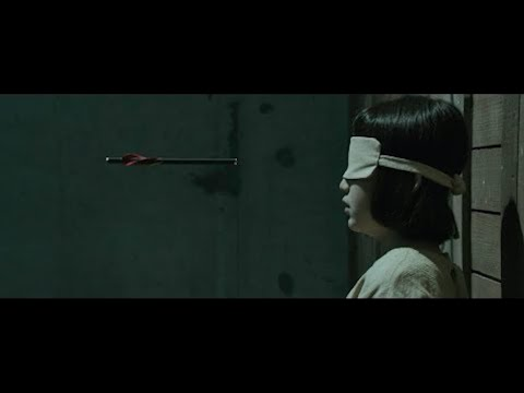 The Witch: Part 1. The Subversion Fight Scene [ KMovie ]