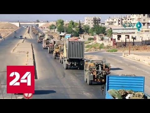 В провинции Идлиб был атакован турецкий военный конвой - Россия 24