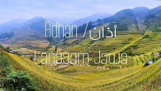 Adzan Langgam Jawa