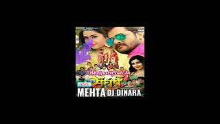 संघर्ष KHESHARI LAL NEW MP3 HIT SONG 2018.    DHOWAL  BADU  DUDH SE