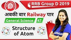 12:00 PM - RRB Group D 2019 | GS by Shipra Ma'am | Structure of Atom