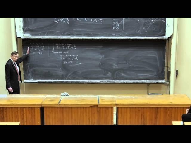 Нелинейные процессы в физике сплошных сред. А. Д. Беклемишев. Лекция 3