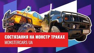 видео Макс Поляков владелец компании