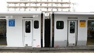博多にも乗り入れ!! 福北ゆたか線 BEC819系Z003編成 (柚須~原町)