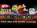 2019 NEW Shaa Fm Sindu Kamare Best Nonstop | Vol:08 | 2019 Shaa Fm Sindu Kamare  With Seeduwa_Bravo