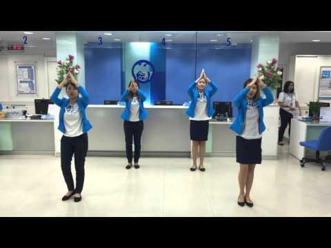 เพลงวายุภัคพระนคร ธนาคารกรุงไทย สาขาปากคลองตลาด