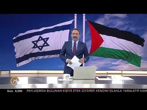 İsrail'den Filistin'e yeni baskın