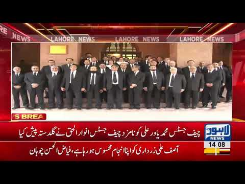 Chief Justice Lahore High Court Yawar Ali retires from his post