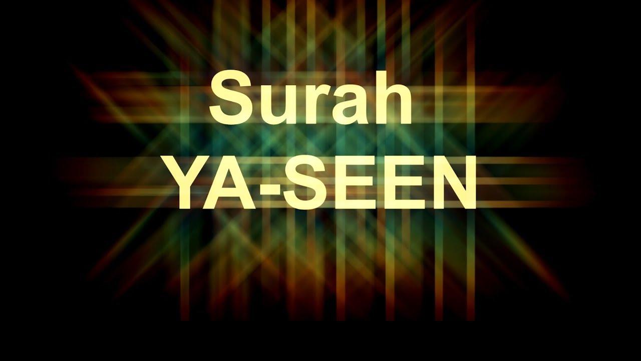 Surah Yaseen Full Beautiful Recitation with English