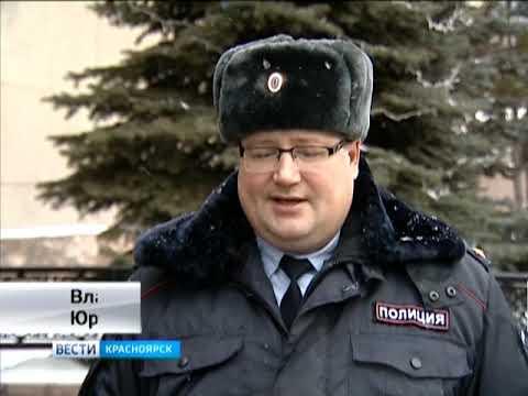 В Лесосибирске полицейские задержали крупную партию контрафактной водки