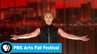 PBS ARTS FALL FESTIVAL 2016 | Official Trailer | PBS