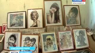Портреты, вышитые мастерицей из Енисейского района, похожи на фотографии(, 2014-06-06T03:44:10.000Z)