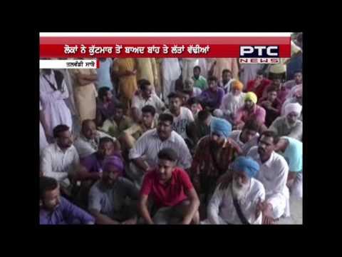 Villagers hack drug peddler to death in Punjab