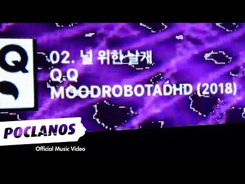 큐큐 [MV] Q.Q - 널 위한 날개(Wing For You) / Official Music Video