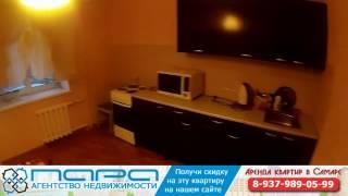 Сниму ( Сдам )2 комнатную квартиру в Самаре, ул.Карбышева 61б. Код 68976(Сдам 2комнатную квартиру Карбышева ул 61б / Дыбенко ул. 4 этаж, общая площадь 62 кв.м. Тёплая квартира в хорошем..., 2017-01-30T12:39:38.000Z)