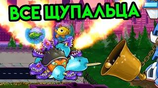 Octogeddon #6 | Все щупальца | Упоротые Игры