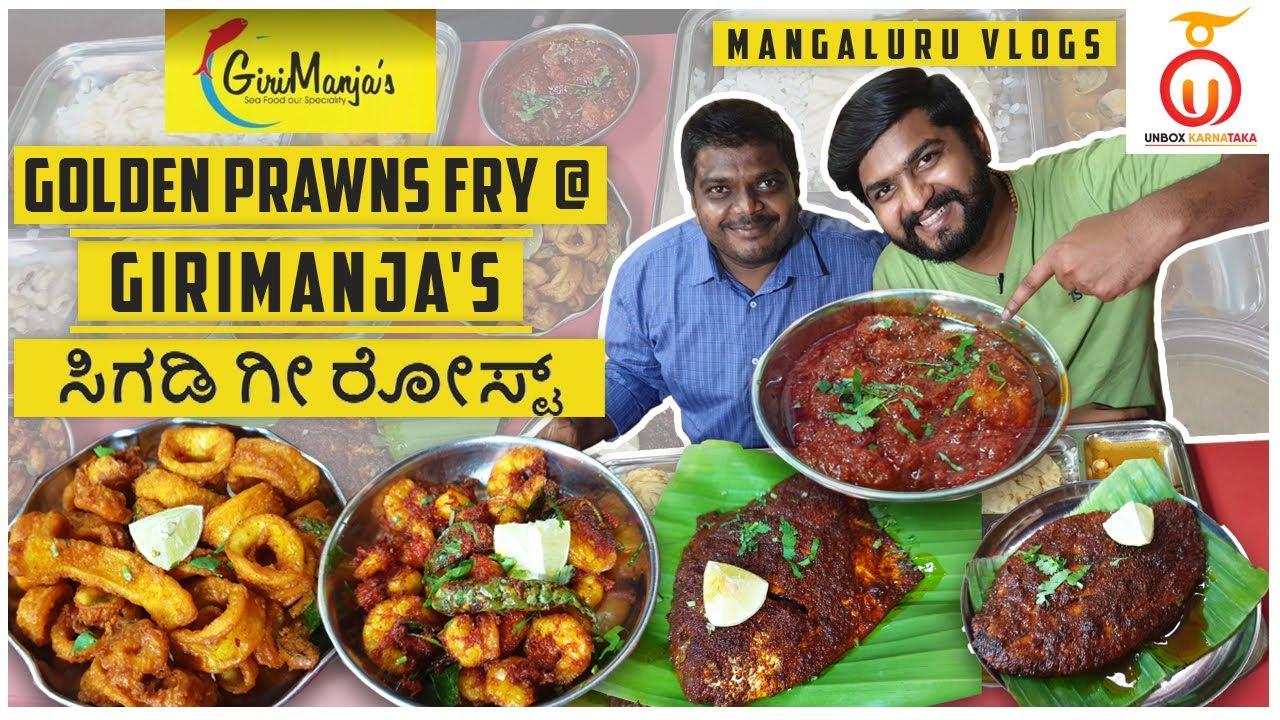 Tawa Masala Fry | Giri Manja's Mangalore | Kannada Food Review | Unbox Karnataka