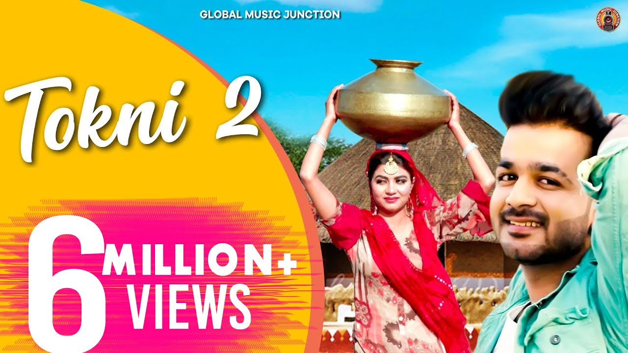 Tokni 2 - Full Video | Mohit Sharma, Sonika Singh | New Haryanvi Songs Haryanavi 2020 | GMJ Haryanvi