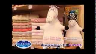видео Кухонные полотенца оптом от производителя купить недорого в Иваново.
