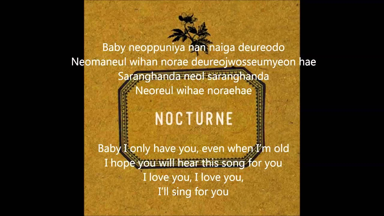 2am-only-you-lyrics-romanization-english-nlm-iam