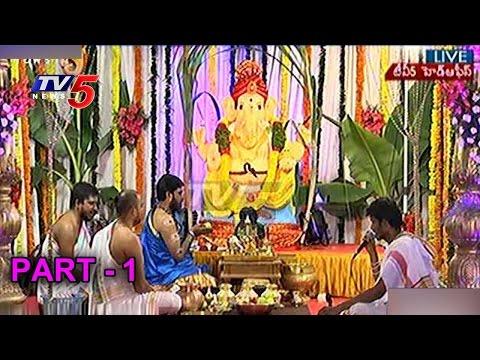 Ganesh Chaturthi 2016 - Ganesh Puja At TV5 Office   Part #1   Telugu News   TV5 News