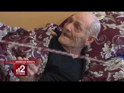 Издеваются над стариками в доме для престарелых. Видео!
