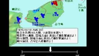 もう一つの硫黄島戦 「占守島の戦い」
