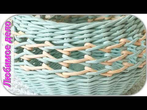 Узор столбики с накидом: плетение из газет! Подробный МК!