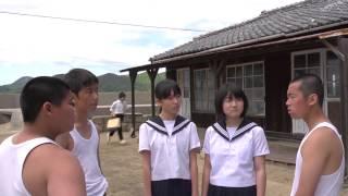 海竜を見た日 予告編