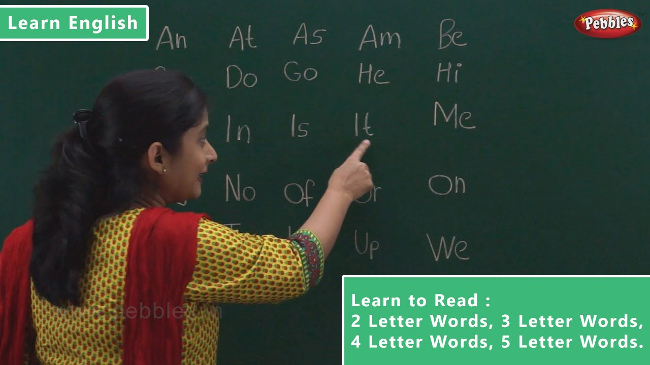 Reading 2 Letter Words | 3 Letter Words | 4 Letter Words | 5 Letter Words | Learn English - YouTube