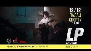 LP | Karabas.com | 12.12