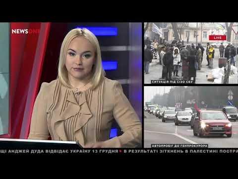 Ведущую NewsОne уволили за критику Порошенко в прямом эфире
