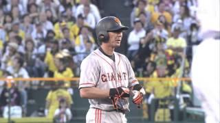 2010年10月17日 阪神対巨人 8回表2アウトから