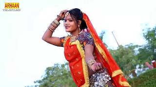 Mayro मायरो || निशा जैस्वाल का धमाकेदार विवाह सांग || Latest Nisha Jaiswal Song 2019